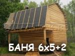 Сруб бани-дома 6х5 с верандой 6х2, бревно, цена
